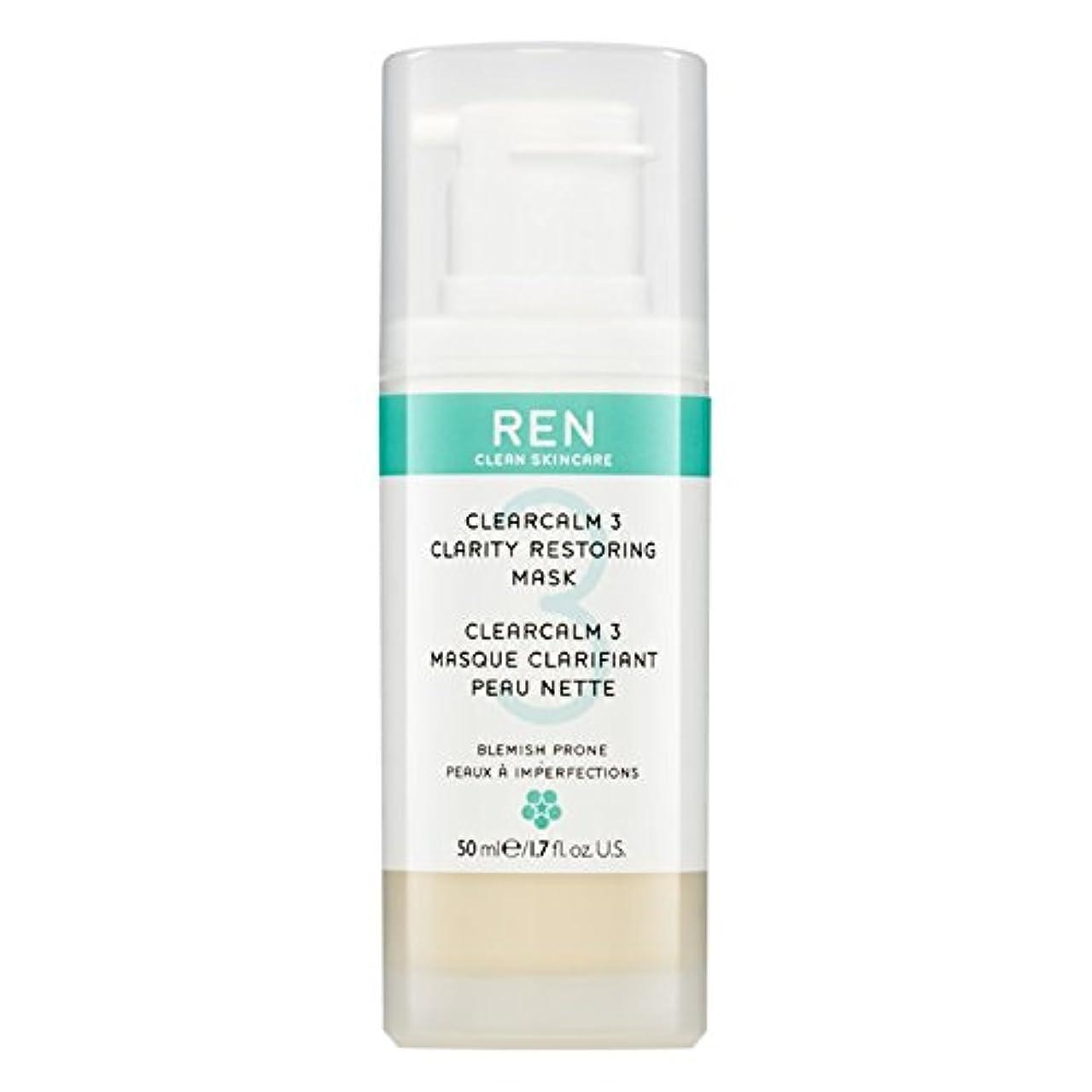 遅れアクセス四回クレイ洗顔料の150ミリリットルを明確レン (REN) (x2) - REN Clarifying Clay Facial Cleanser 150ml (Pack of 2) [並行輸入品]