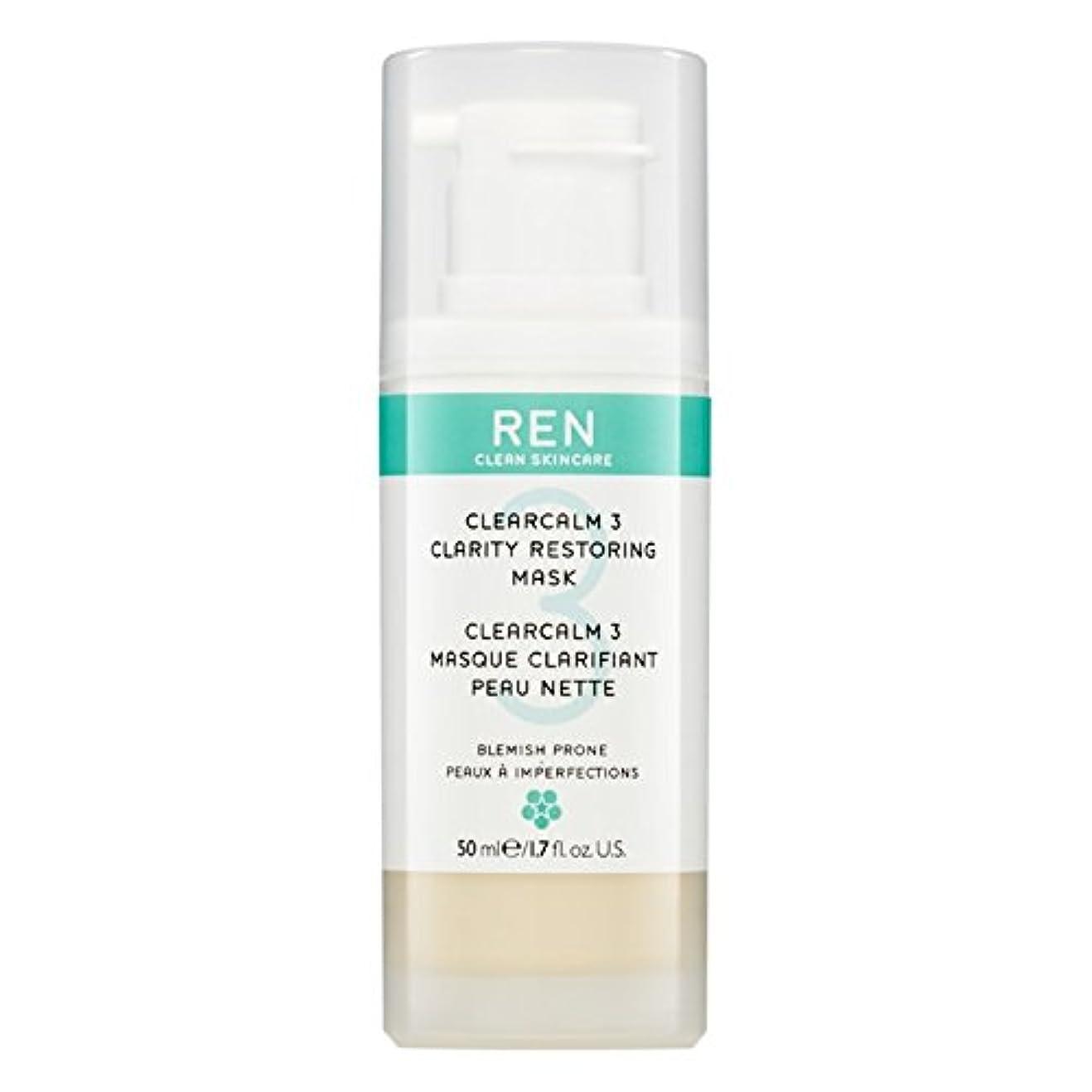 無許可専ら順応性のあるクレイ洗顔料の150ミリリットルを明確レン (REN) (x6) - REN Clarifying Clay Facial Cleanser 150ml (Pack of 6) [並行輸入品]