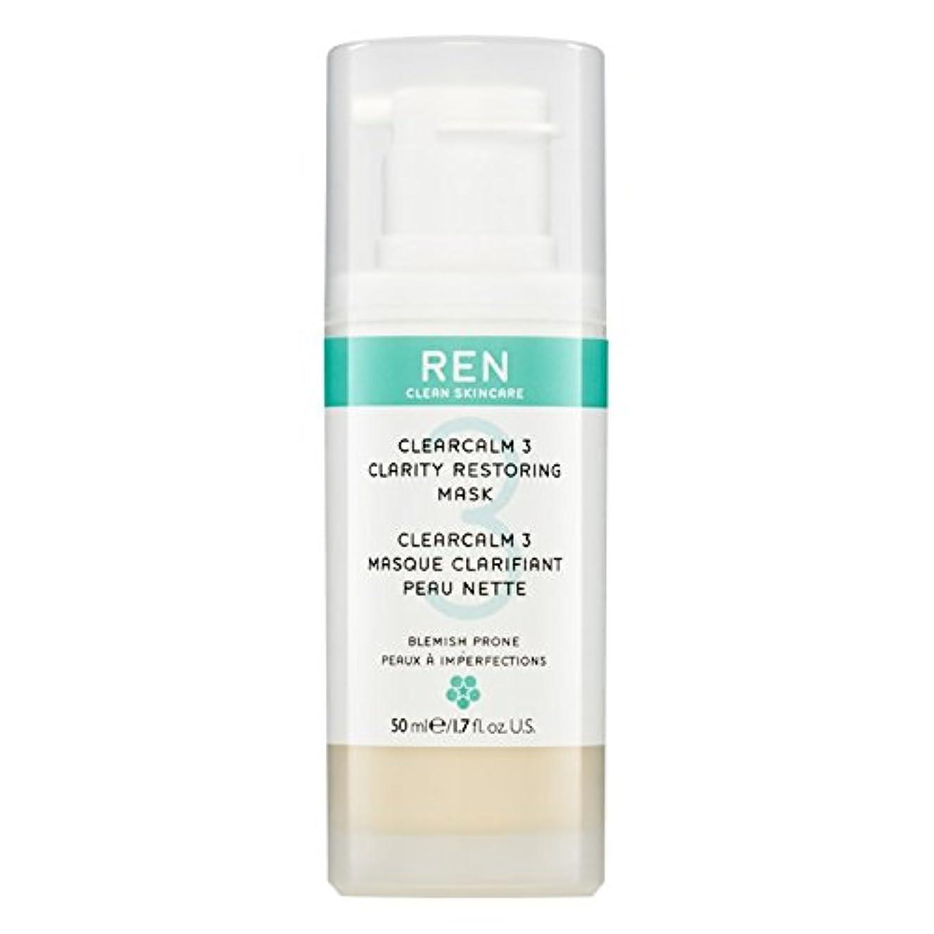 求人見習いフェロー諸島クレイ洗顔料の150ミリリットルを明確レン (REN) (x6) - REN Clarifying Clay Facial Cleanser 150ml (Pack of 6) [並行輸入品]