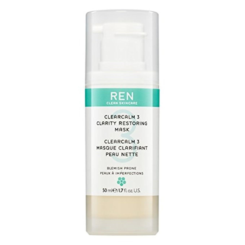 リーク債務出撃者クレイ洗顔料の150ミリリットルを明確レン (REN) (x2) - REN Clarifying Clay Facial Cleanser 150ml (Pack of 2) [並行輸入品]