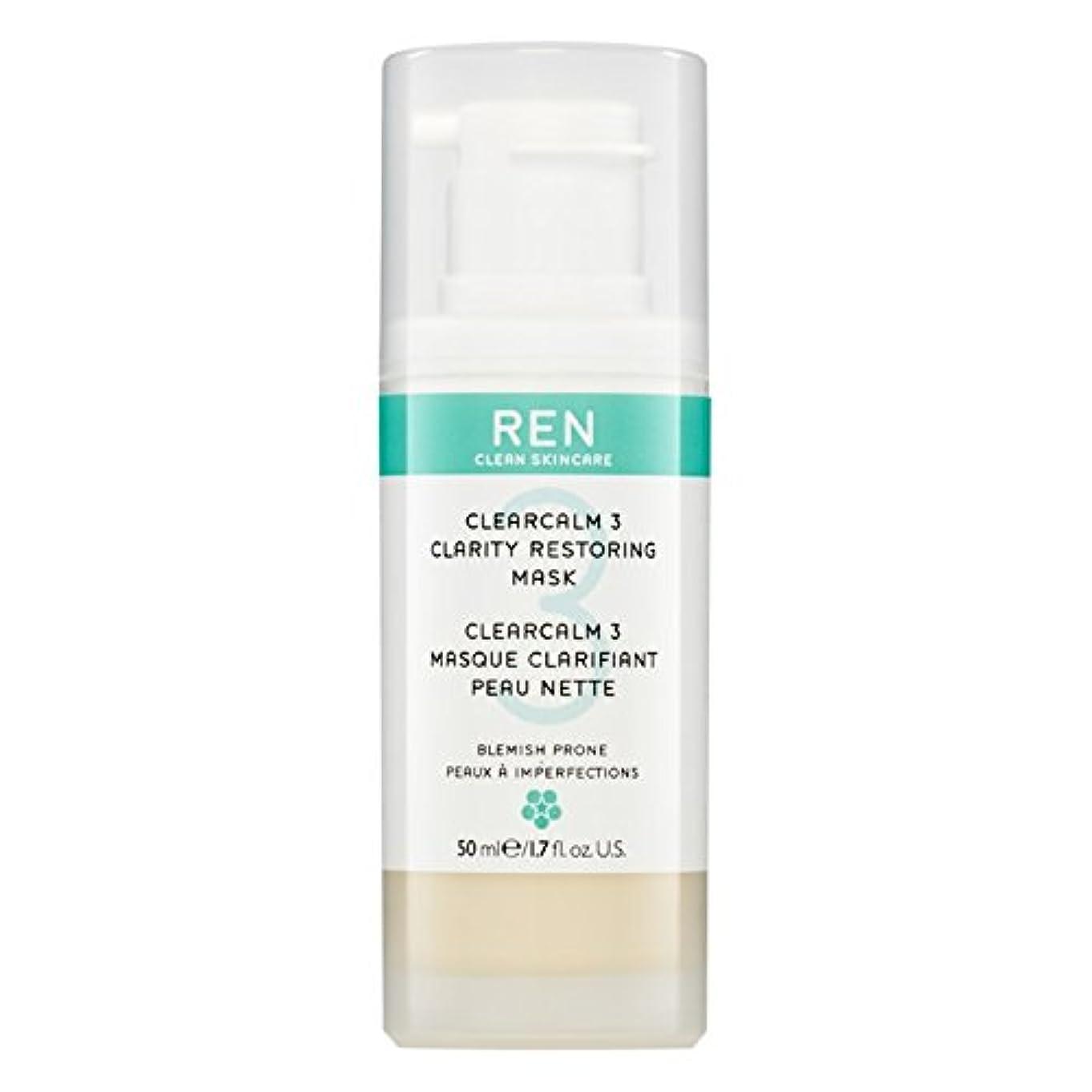 黙認するマサッチョ流暢クレイ洗顔料の150ミリリットルを明確レン (REN) (x6) - REN Clarifying Clay Facial Cleanser 150ml (Pack of 6) [並行輸入品]
