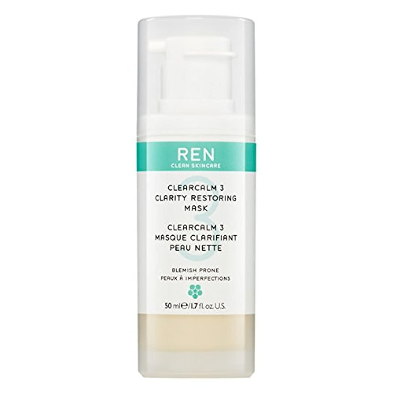 申込み冷ややかな動的クレイ洗顔料の150ミリリットルを明確レン (REN) (x2) - REN Clarifying Clay Facial Cleanser 150ml (Pack of 2) [並行輸入品]