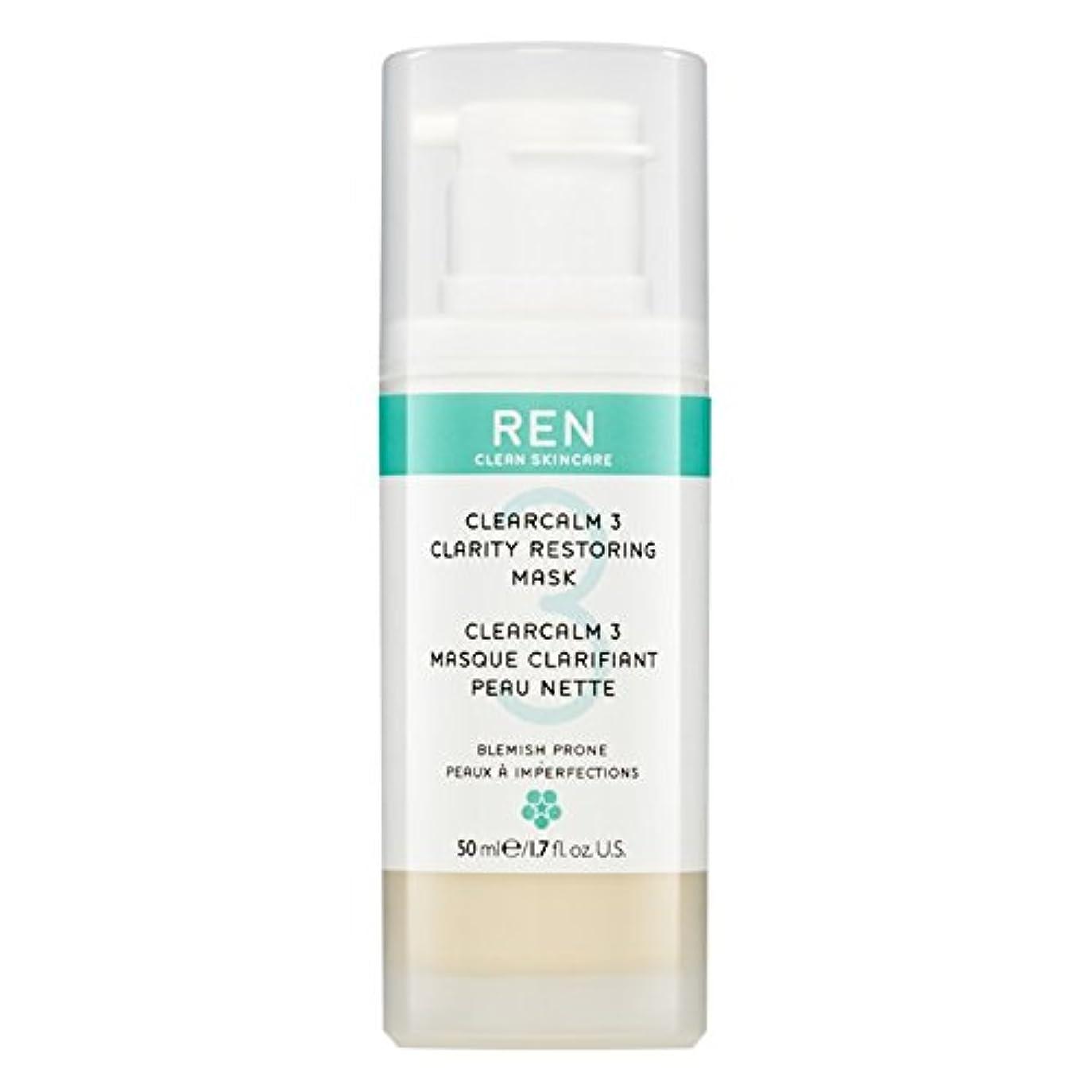 体操選手ピジン場所クレイ洗顔料の150ミリリットルを明確レン (REN) (x6) - REN Clarifying Clay Facial Cleanser 150ml (Pack of 6) [並行輸入品]