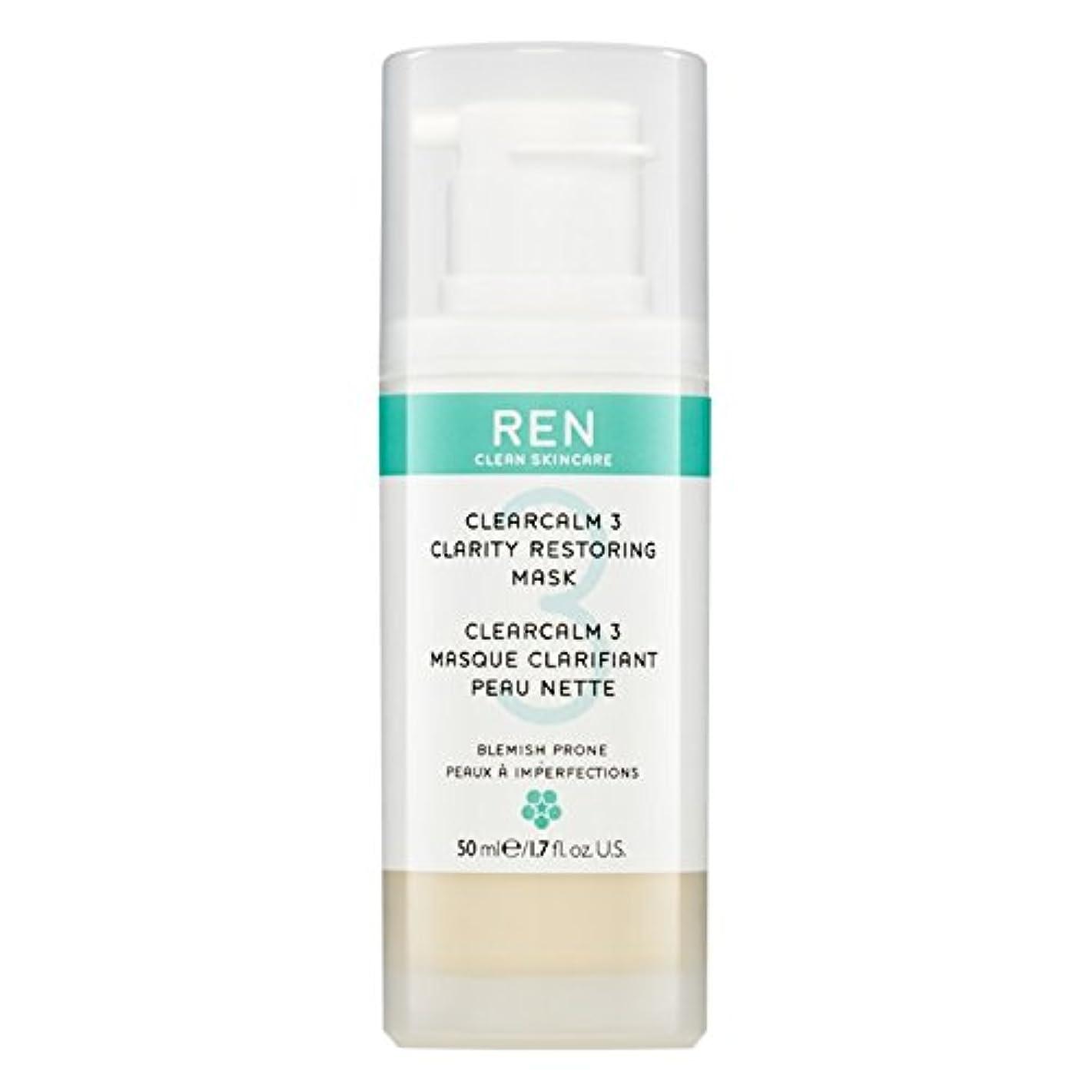 微生物カッター息苦しいクレイ洗顔料の150ミリリットルを明確レン (REN) (x6) - REN Clarifying Clay Facial Cleanser 150ml (Pack of 6) [並行輸入品]