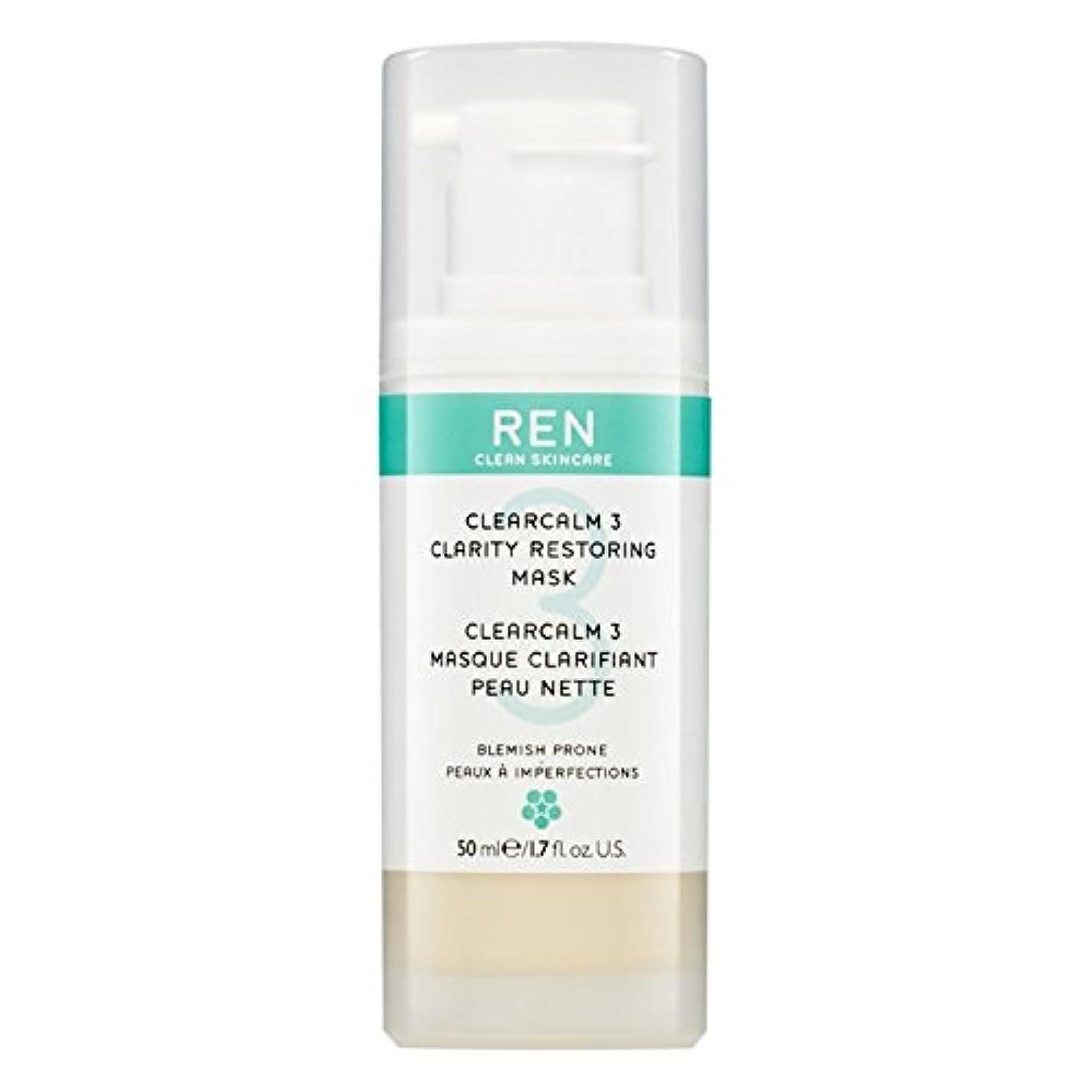 盆地登るエクステントクレイ洗顔料の150ミリリットルを明確レン (REN) - REN Clarifying Clay Facial Cleanser 150ml [並行輸入品]