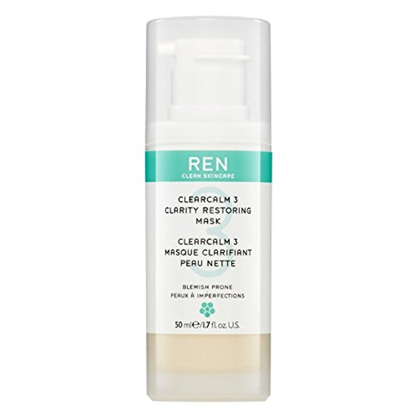 落ちたスタジオ手足クレイ洗顔料の150ミリリットルを明確レン (REN) (x2) - REN Clarifying Clay Facial Cleanser 150ml (Pack of 2) [並行輸入品]