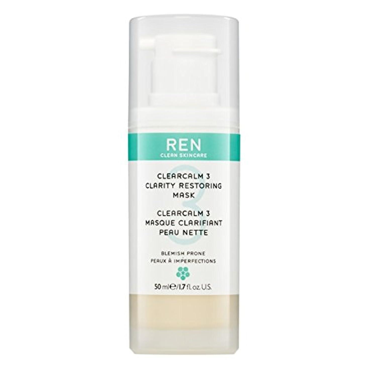 伝導ボックススリラークレイ洗顔料の150ミリリットルを明確レン (REN) (x6) - REN Clarifying Clay Facial Cleanser 150ml (Pack of 6) [並行輸入品]