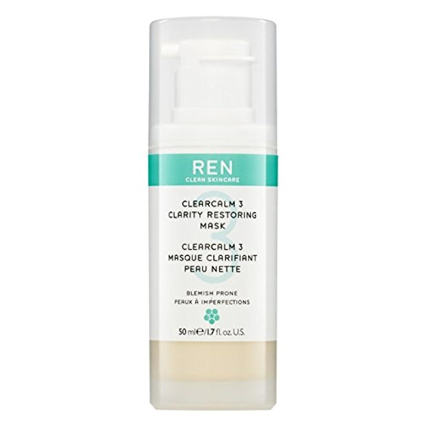 火傷スクリュースペードクレイ洗顔料の150ミリリットルを明確レン (REN) (x2) - REN Clarifying Clay Facial Cleanser 150ml (Pack of 2) [並行輸入品]