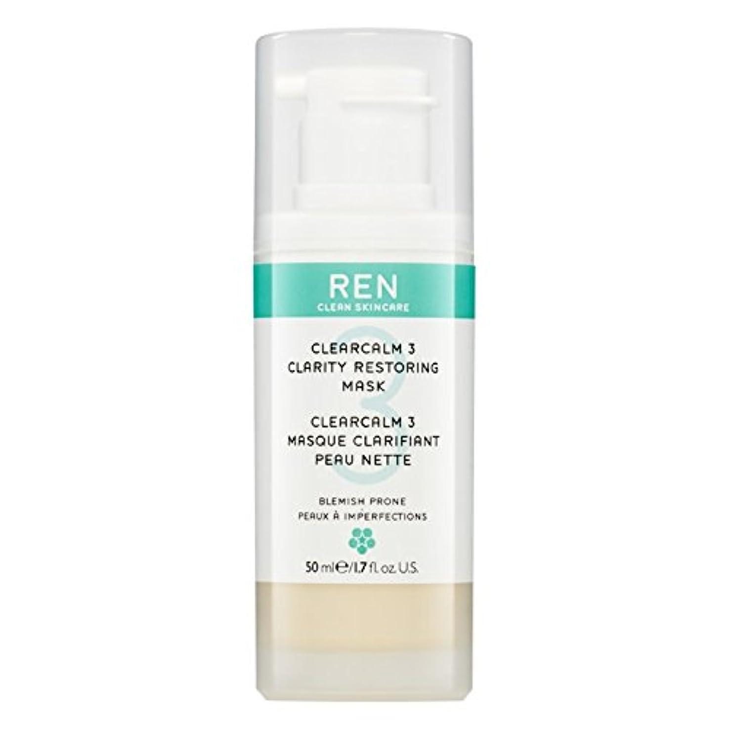 コーンウォールスカウトびっくりするクレイ洗顔料の150ミリリットルを明確レン (REN) (x6) - REN Clarifying Clay Facial Cleanser 150ml (Pack of 6) [並行輸入品]