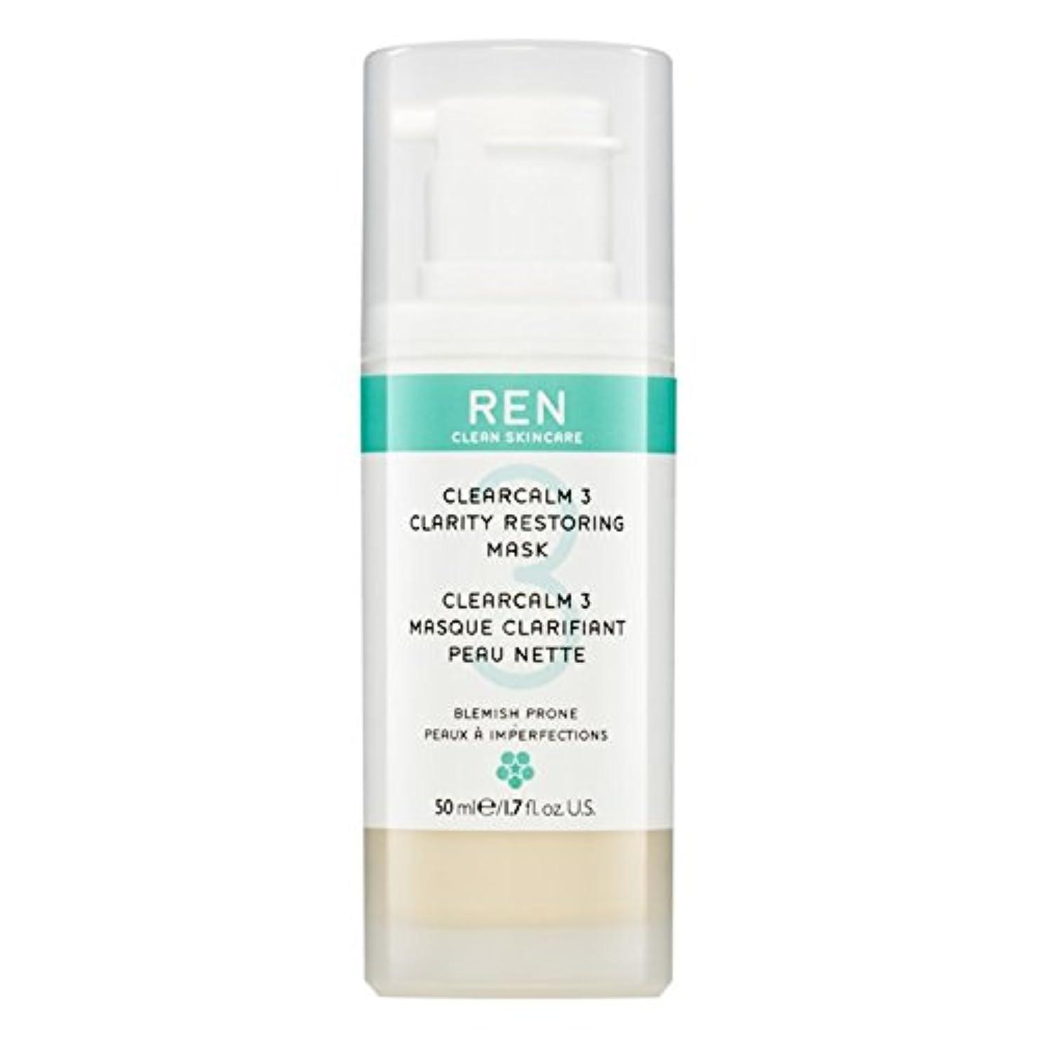 ノート楽しい変装クレイ洗顔料の150ミリリットルを明確レン (REN) (x2) - REN Clarifying Clay Facial Cleanser 150ml (Pack of 2) [並行輸入品]