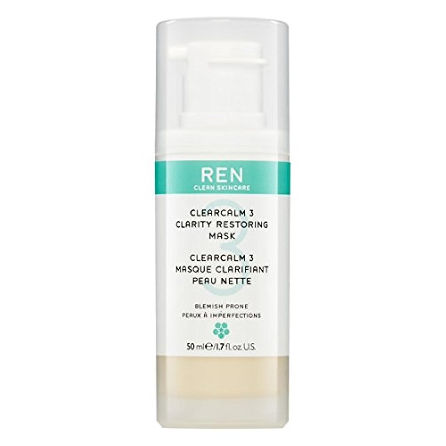 瞬時に絞る一族クレイ洗顔料の150ミリリットルを明確レン (REN) - REN Clarifying Clay Facial Cleanser 150ml [並行輸入品]