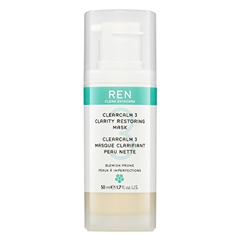 愛情深いコーン日光クレイ洗顔料の150ミリリットルを明確レン (REN) (x6) - REN Clarifying Clay Facial Cleanser 150ml (Pack of 6) [並行輸入品]