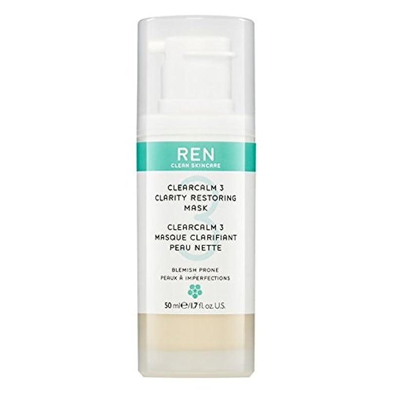 東先祖観客クレイ洗顔料の150ミリリットルを明確レン (REN) - REN Clarifying Clay Facial Cleanser 150ml [並行輸入品]