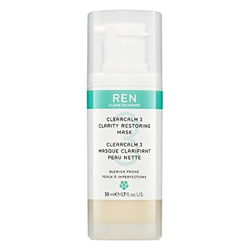 クラス緊張移住するクレイ洗顔料の150ミリリットルを明確レン (REN) (x6) - REN Clarifying Clay Facial Cleanser 150ml (Pack of 6) [並行輸入品]
