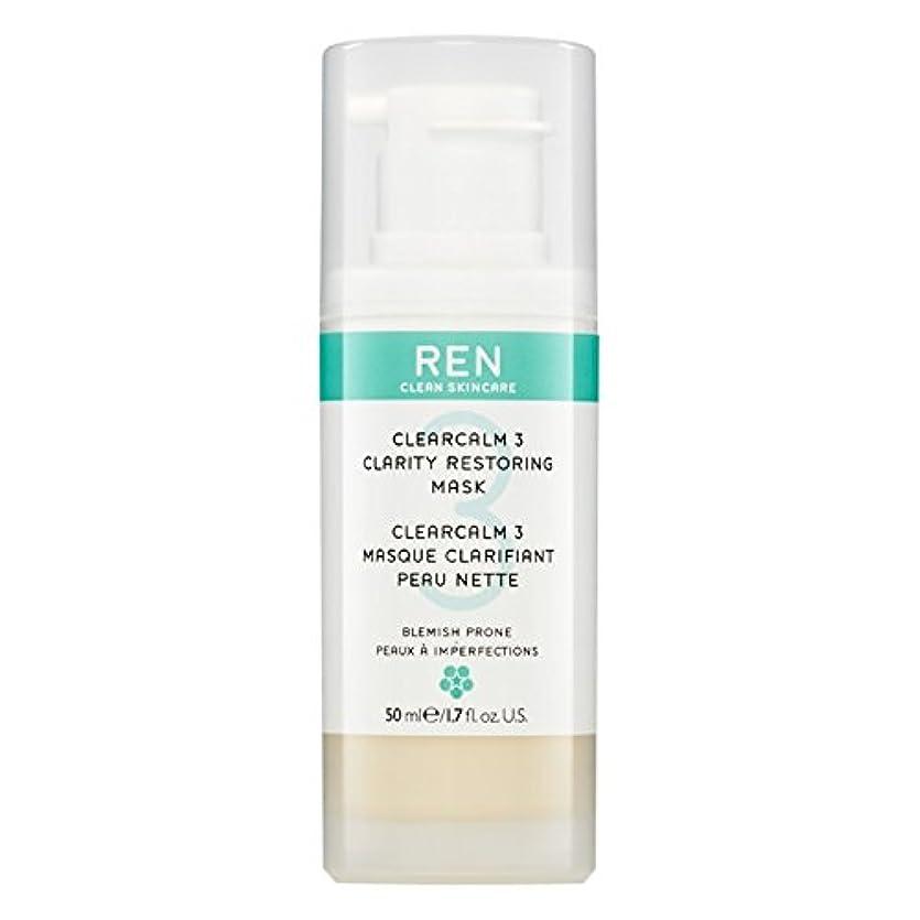 ダムラベル何よりもクレイ洗顔料の150ミリリットルを明確レン (REN) (x2) - REN Clarifying Clay Facial Cleanser 150ml (Pack of 2) [並行輸入品]