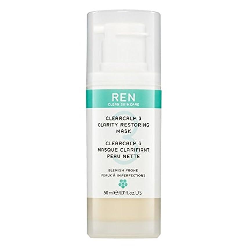 くしゃみスクラブ記念碑的なクレイ洗顔料の150ミリリットルを明確レン (REN) (x2) - REN Clarifying Clay Facial Cleanser 150ml (Pack of 2) [並行輸入品]