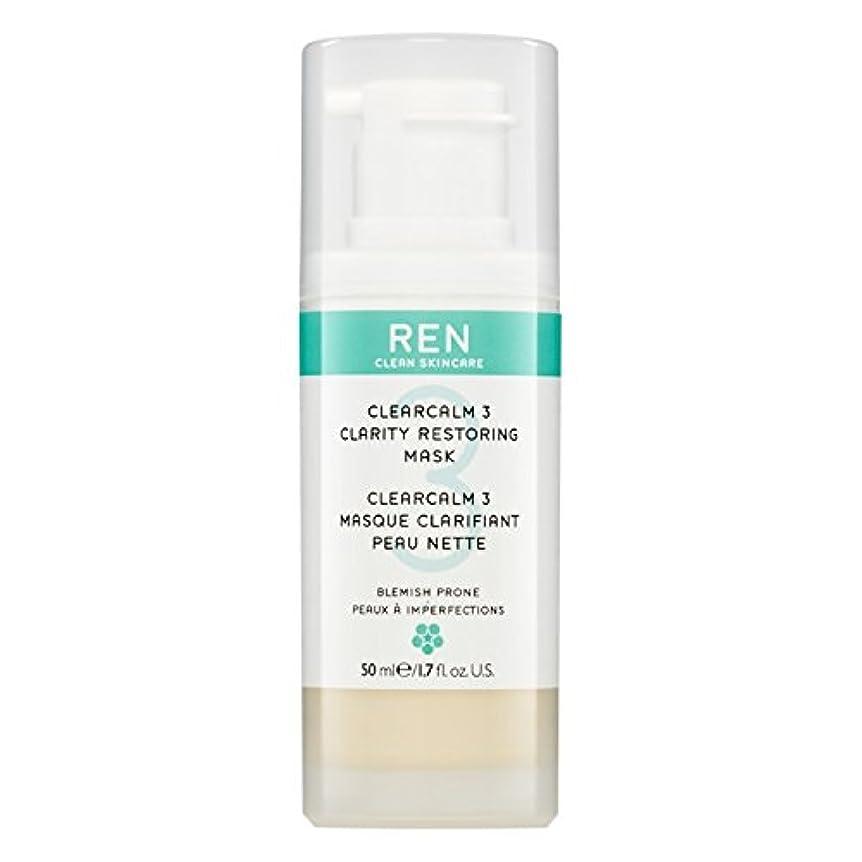 含むキャップ打ち上げるクレイ洗顔料の150ミリリットルを明確レン (REN) (x2) - REN Clarifying Clay Facial Cleanser 150ml (Pack of 2) [並行輸入品]