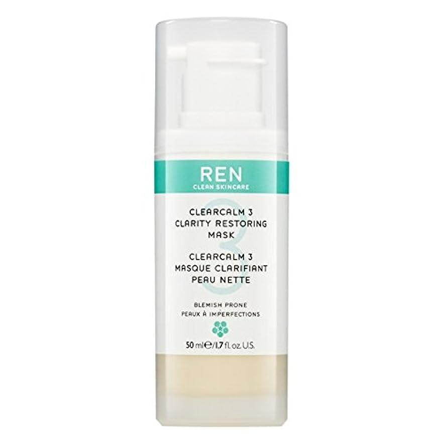 鯨良心的シルエットクレイ洗顔料の150ミリリットルを明確レン (REN) (x2) - REN Clarifying Clay Facial Cleanser 150ml (Pack of 2) [並行輸入品]