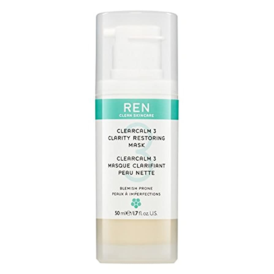 大宇宙汚れた確認するクレイ洗顔料の150ミリリットルを明確レン (REN) (x2) - REN Clarifying Clay Facial Cleanser 150ml (Pack of 2) [並行輸入品]