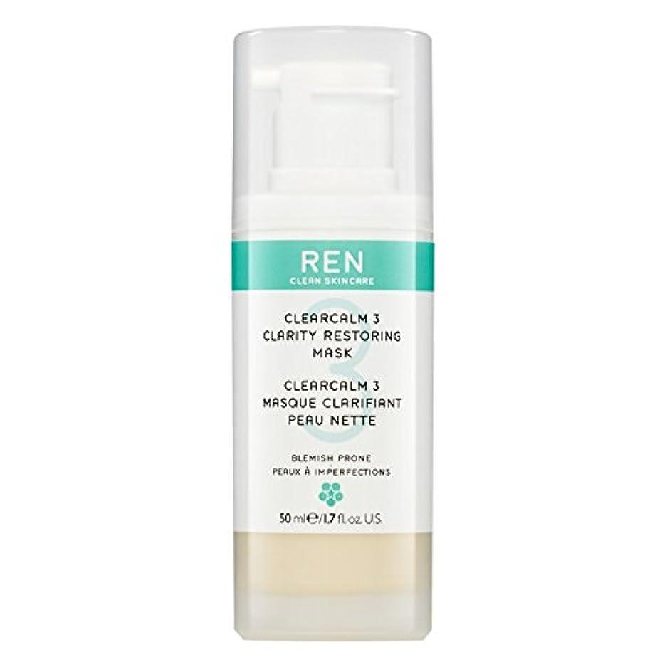 立ち向かうアベニューセミナークレイ洗顔料の150ミリリットルを明確レン (REN) (x2) - REN Clarifying Clay Facial Cleanser 150ml (Pack of 2) [並行輸入品]