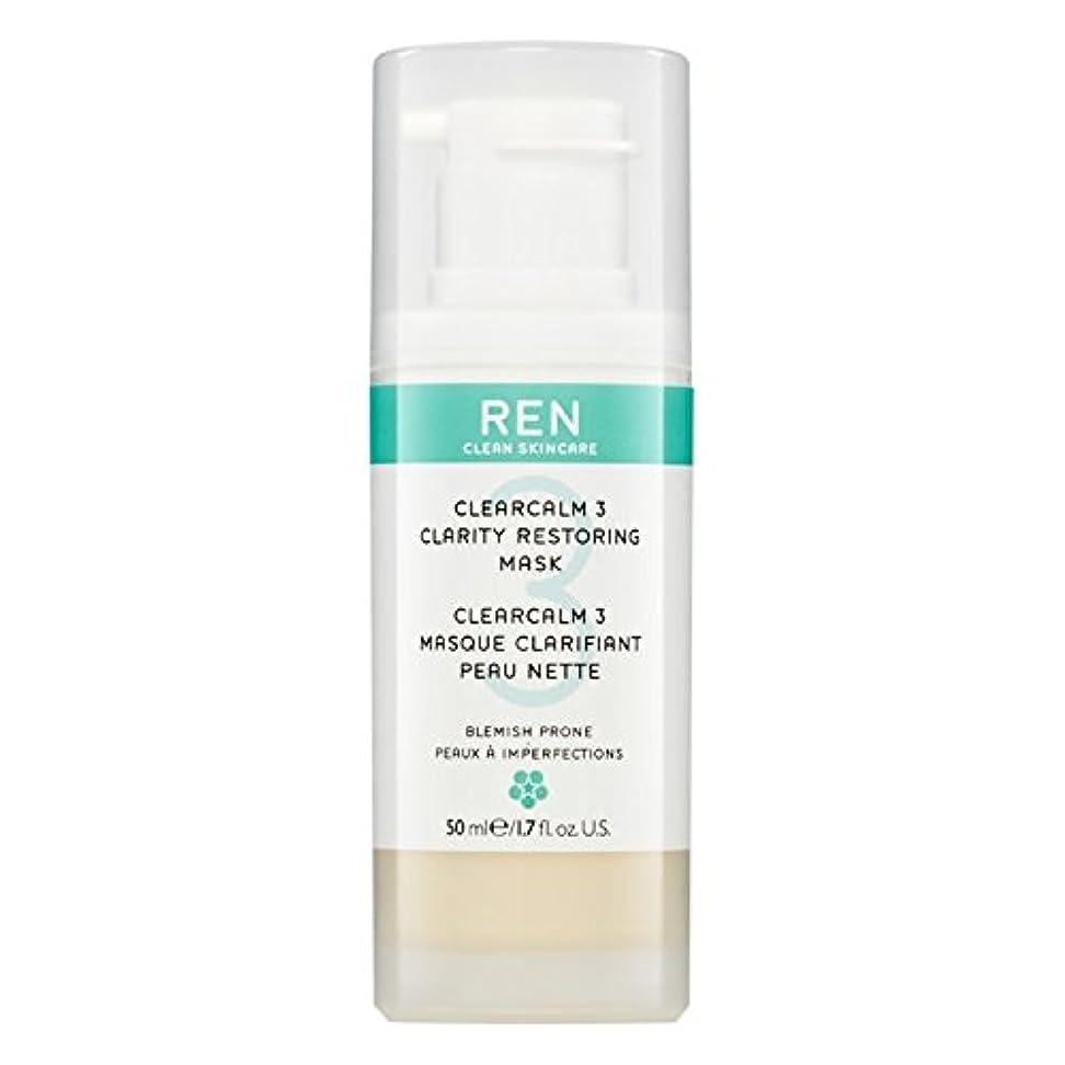 電球スペル船乗りクレイ洗顔料の150ミリリットルを明確レン (REN) (x6) - REN Clarifying Clay Facial Cleanser 150ml (Pack of 6) [並行輸入品]