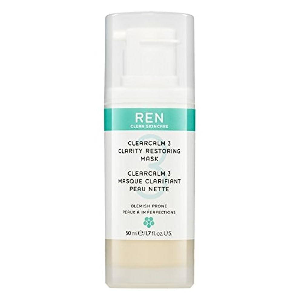有毒真似る試してみるクレイ洗顔料の150ミリリットルを明確レン (REN) (x2) - REN Clarifying Clay Facial Cleanser 150ml (Pack of 2) [並行輸入品]