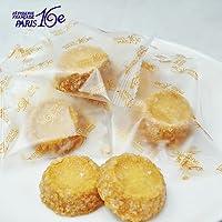 フランス菓子 パリ16e 北海道限定 北サブレミニ  10袋入り