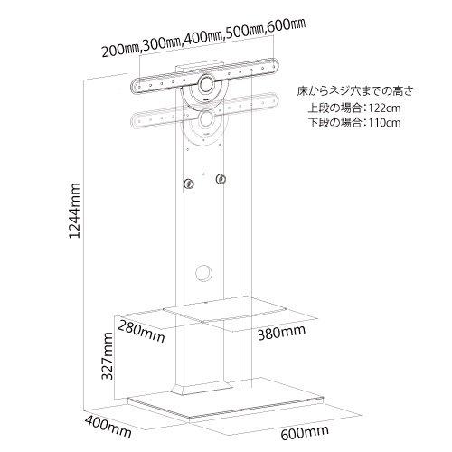 STARPLATINUM 高品質 37-52インチ対応 ブラックテレビスタンド TVタワースタンドGP502 【液晶テレビ壁寄せ】