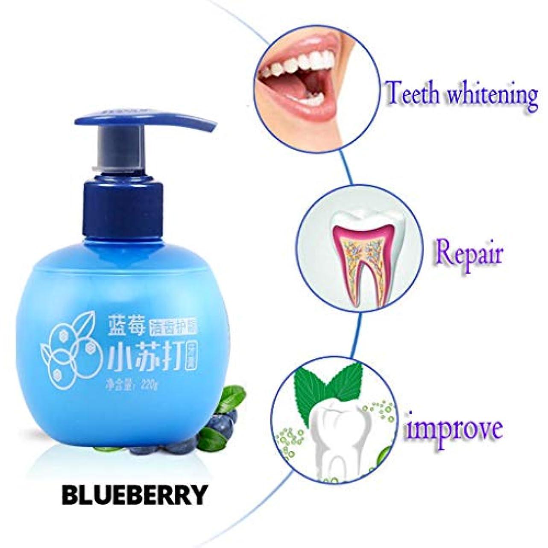 変動するサンプル十分ではない歯磨き粉を白くする強い除染 歯茎出血性歯磨き粉に対して[味 パッションフルーツ ブルーベリー ]新鮮な息 虫歯を防ぐ 歯と歯茎を強化する プッシュポンプヘッド (ブルー)