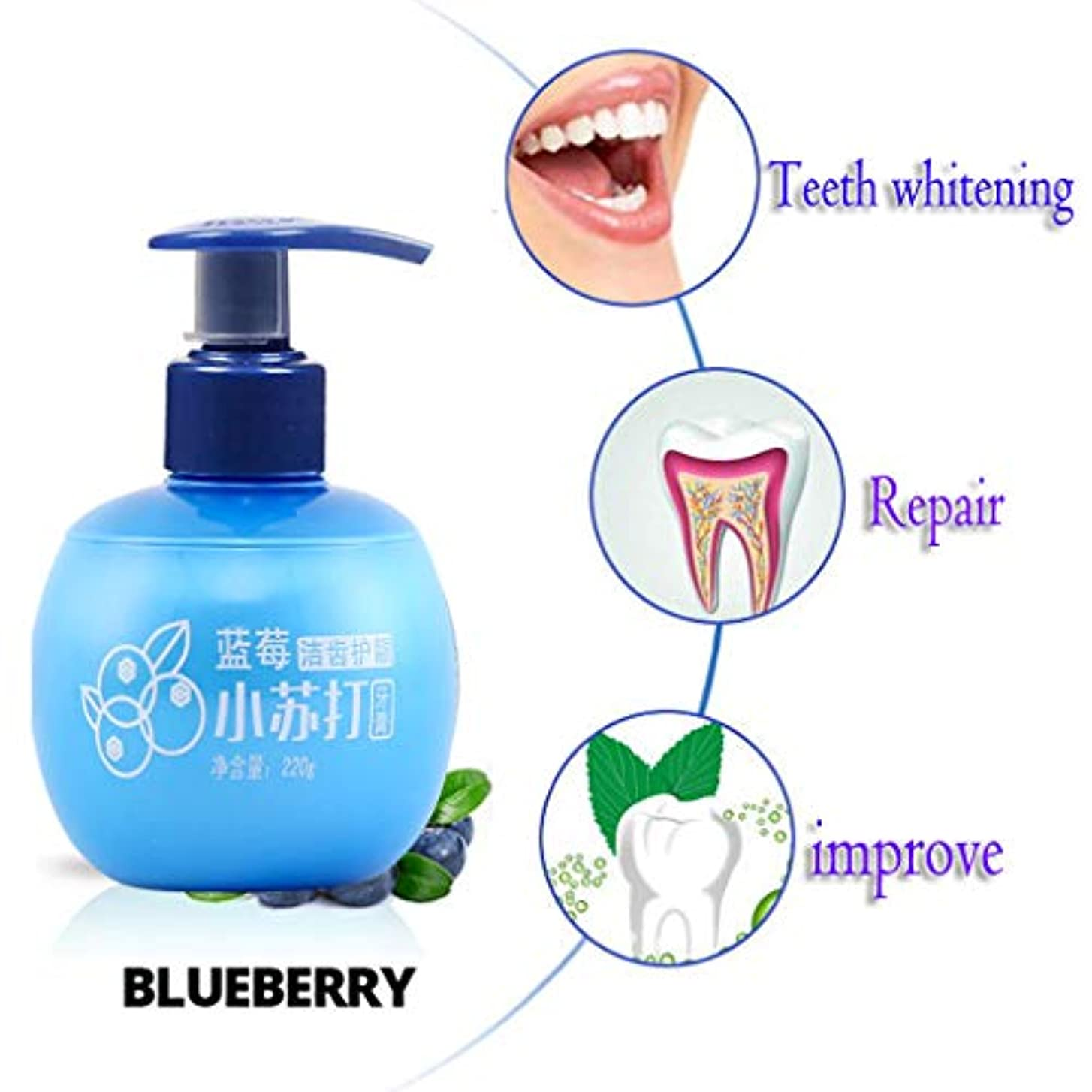 電話をかける世紀イライラする歯磨き粉を白くする強い除染 歯茎出血性歯磨き粉に対して[味 パッションフルーツ ブルーベリー ]新鮮な息 虫歯を防ぐ 歯と歯茎を強化する プッシュポンプヘッド (ブルー)