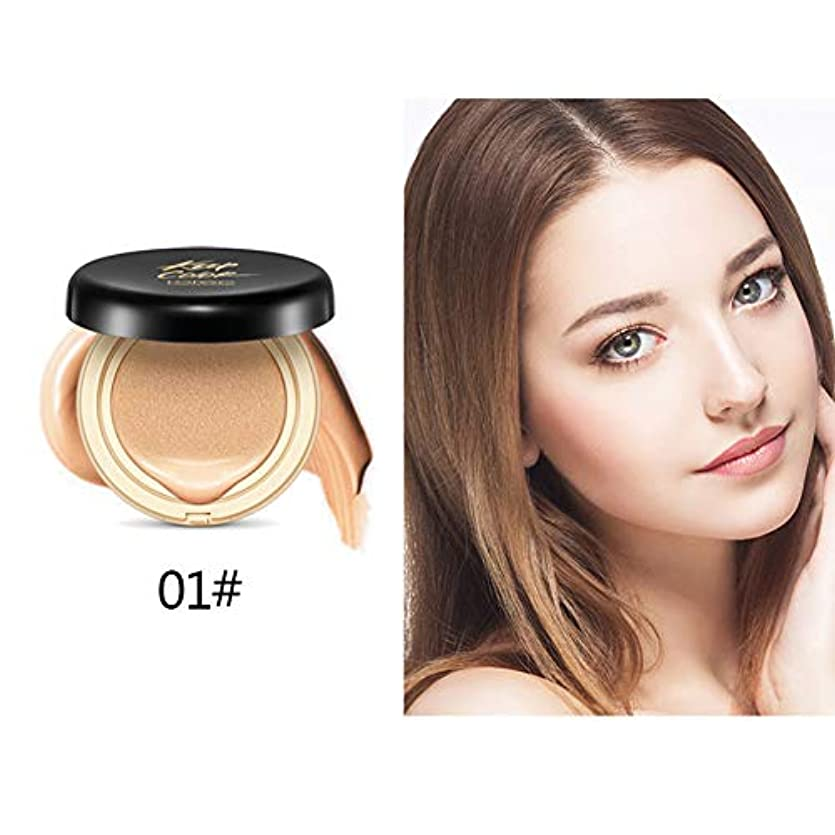 以来眉何でもエアクッションBBクリーム 保湿 栄養 肌カバー 肌の色を明るく ファンデーション ナチュラル 化粧プライマー にきびの跡を隠す スキンケア Cutelove