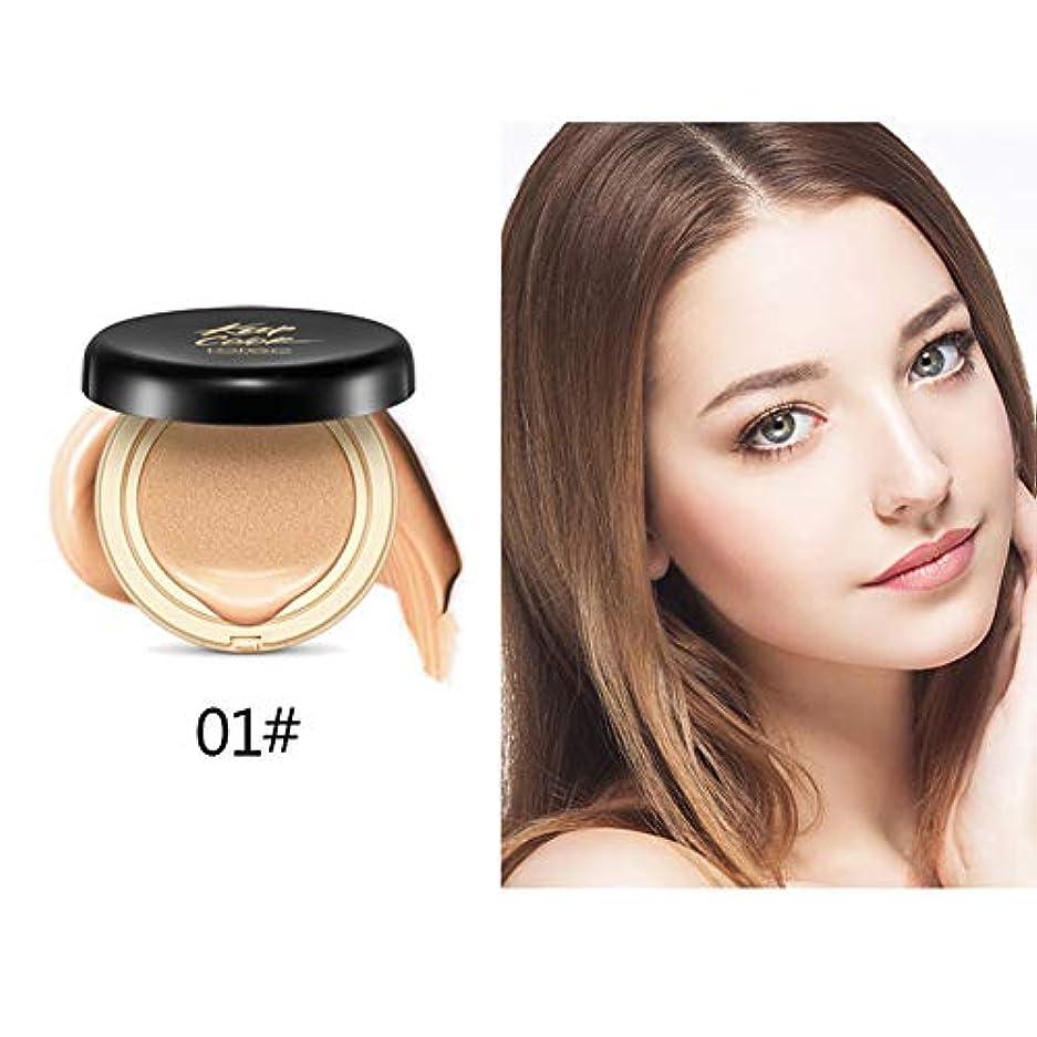 スラムマナー型エアクッションBBクリーム 保湿 栄養 肌カバー 肌の色を明るく ファンデーション ナチュラル 化粧プライマー にきびの跡を隠す スキンケア Cutelove