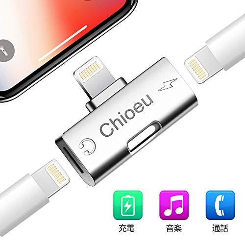 Chioeu iPhone X/8/8plus/7(IOS11 IOS12対応) 2in1 イヤホン充電 イヤホン変換 lightning変換コネクタ 通話...