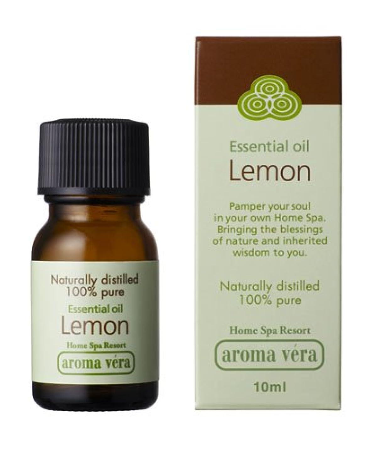 スリチンモイ支援するについてアロマベラ エッセンシャルオイル レモン 10ml