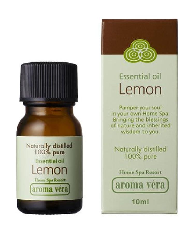 適度にトーンメタルラインアロマベラ エッセンシャルオイル レモン 10ml