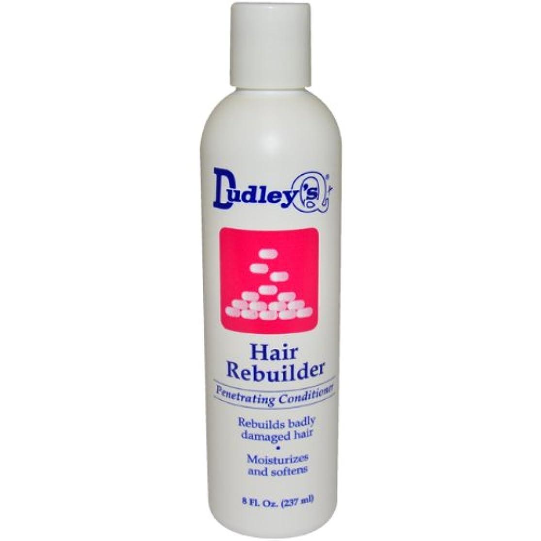 メッセンジャー組み合わせお風呂Dudley's 髪の再建浸透性ユニセックスコンディショナー、8オンス 小さい 白