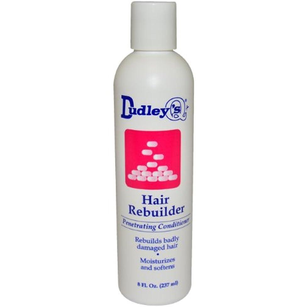 超音速接続操るDudley's 髪の再建浸透性ユニセックスコンディショナー、8オンス 小さい 白