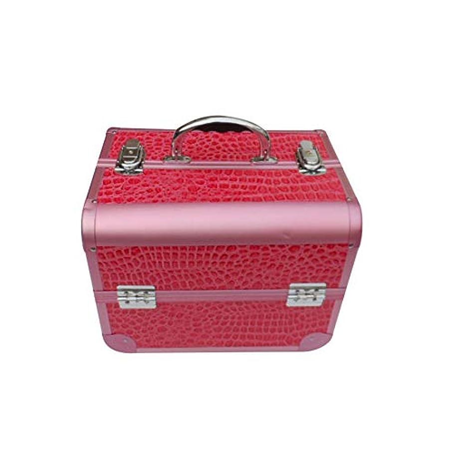 広い磁器意図する化粧オーガナイザーバッグ 女の子の女性のための美容メイクアップのための大容量ポータブル化粧品ケース旅行と拡張トレイ付きロック付きデイリーストレージ 化粧品ケース