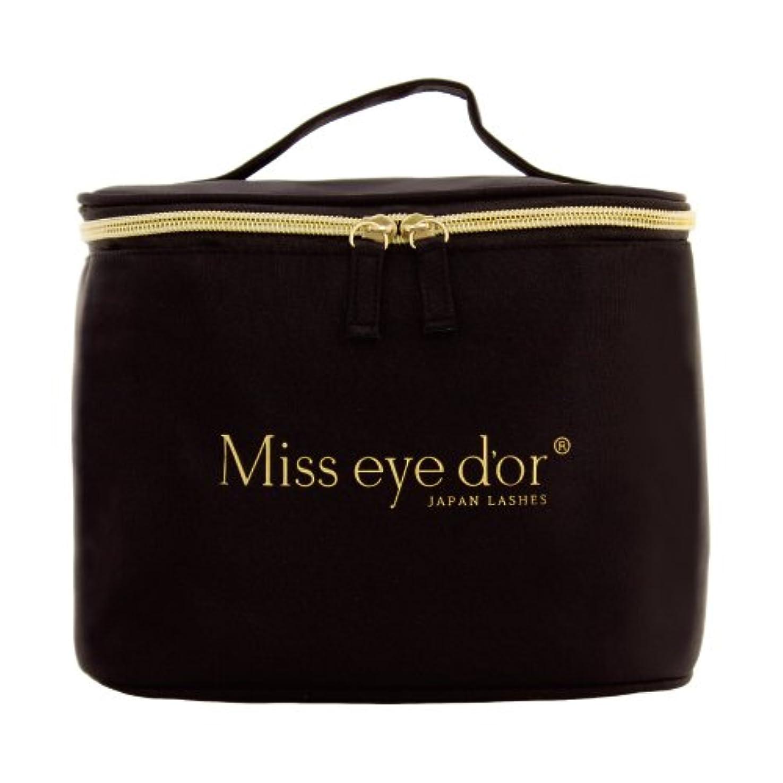 バルク仕立て屋集計Miss eye d'orポーチ