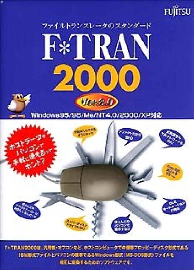 にもかかわらずラケットセーターF*TRAN 2000 Ver.2.0