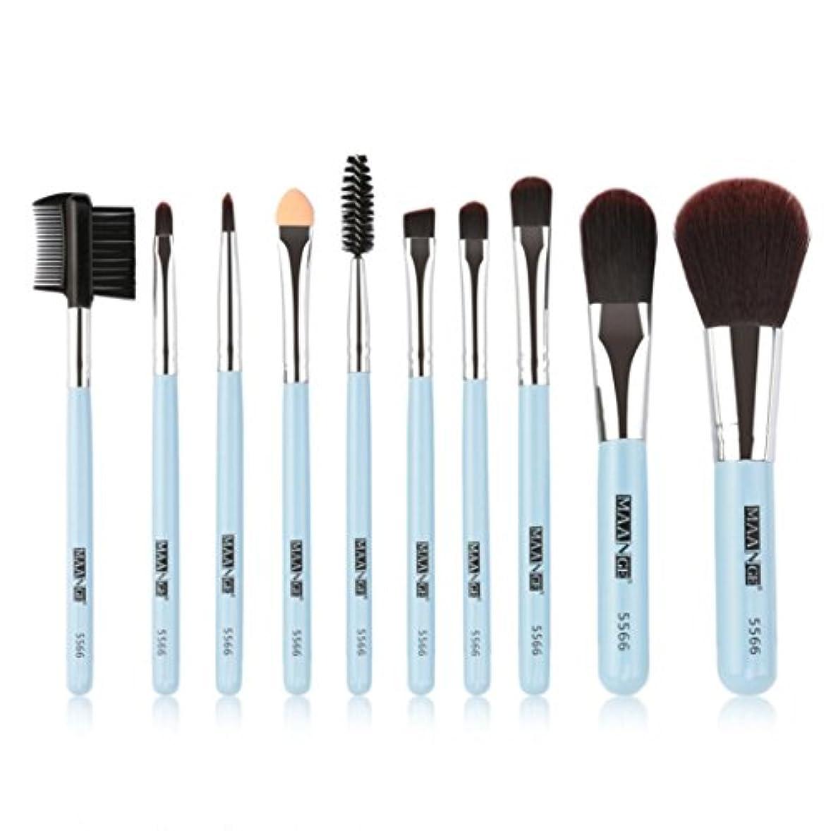 セッション気配りのある汚れたMhomzawa 化粧ブラシ メイクブラシ 化粧筆 10本セット 高級 顔 フェイスブラシ プロメイクアップブラシセット 多機能 便利 可愛い 高級 化粧ブラシ専用 高品質 (ブルー)