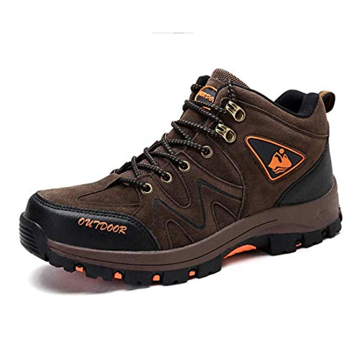 限られた学士ファウル登山靴トレッキングシューズ皮革ハイキングシューズ アウトドアシューズアウトドア キャンプ シューズ メンズ防水