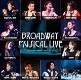 ブロードウェイミュージカルライブ2012CD