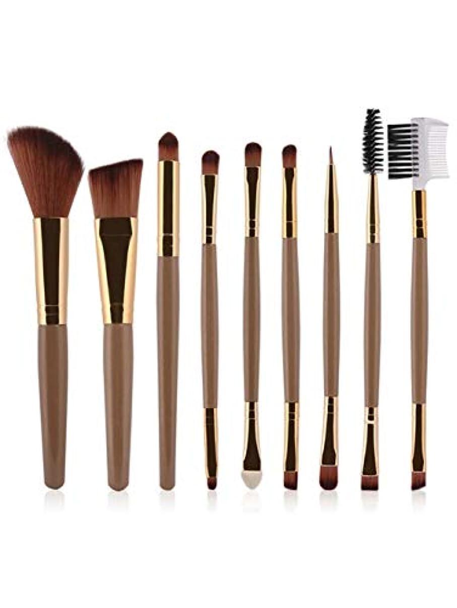 緊張する日没カリング多機能 メイクブラシ 9本セット 化粧筆 フェイスブラシ フェイシャルメイクアップ 化粧品 美容ツール