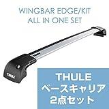 THULE(スーリー) AUDI A6 アバント専用ベースキャリアセット(ウイングバー エッジ9595+キット4001)ダイレクトルーフレール付き 2012~