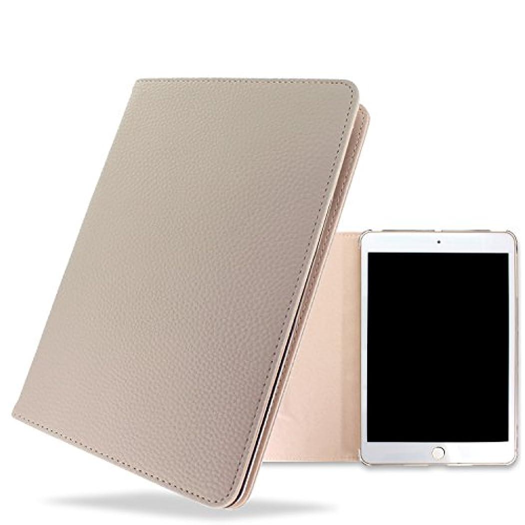 エレメンタル異常時々whitenuts iPad mini 2 ケース 手帳型 レザー風 30色 03 ライトグレー