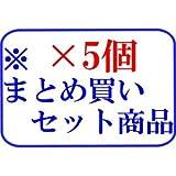 【X5個セット】 ミルボン リシオ アテンジェ ヒートケア ヘアトリートメント N 120g