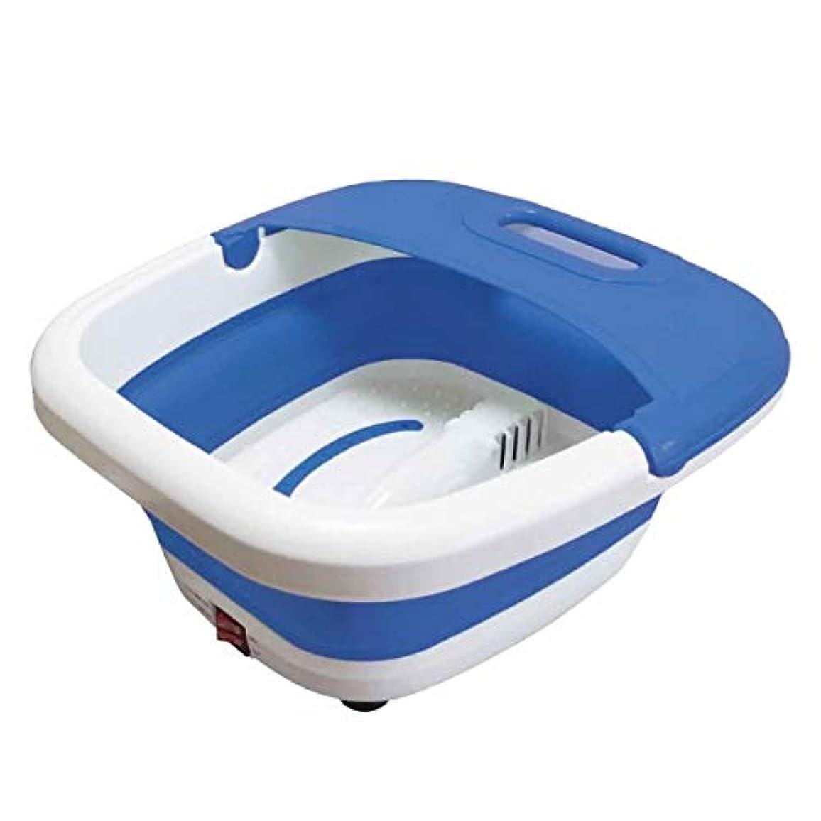 投獄形式池コンパクトに収納 バブル機能付き折りたたみフットバス 足湯効果ぽかぽか SIR-194