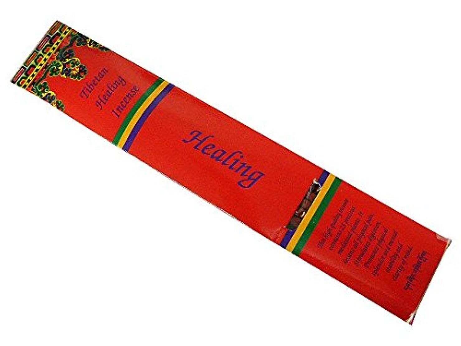名誉ある餌プロットカチュガキリン チベット仏教尼寺院コパンアニゴンパ「カチュガキリン」のお香【FLAT HEALING】