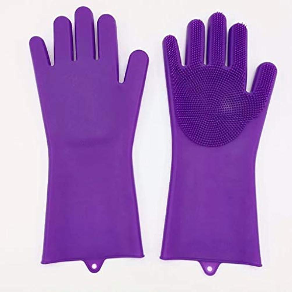 空気パウダー午後LWBUKK 食器洗い用シリコーン手袋、台所掃除用マジックグローブ、滑り止め防水高温手袋3色オプション 手袋 (Color : Purple)